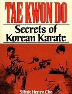 Martial Arts Books Taekwondo Secrets