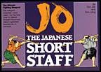Martial Arts Book Jo Japanese Short Staff