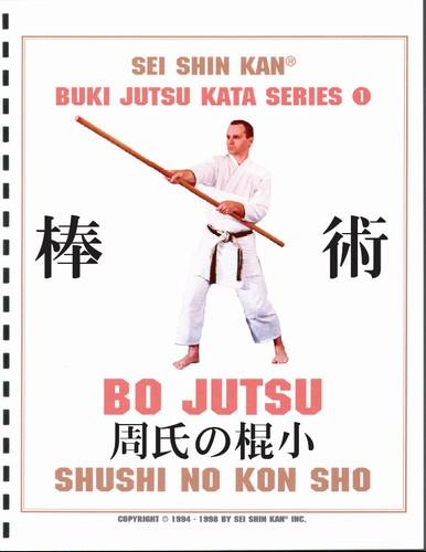 Books ITEM: BOO-1510-A1 Electronic Manual BUKI JUTSU (WEAPONRY) KATA SERIES  1 BO JUTSU SHUSHI NO KON SHO John Viol Class Sak-18