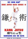 Martial Arts Books Weaponry Kata Series Kama