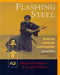 Martial Arts Books Flashing Steel