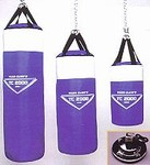 Martial Arts Equipment Heavy Bag 2000
