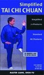 Martial Arts DVD Videos Simplified Taichi