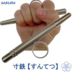Martial Arts Self Defense Weapons Suntetsu Stainless Steel Yawara Kubotan