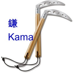 Martial Arts Weapons Kama Bamboo