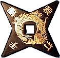 Martial Arts Weapons Shuriken Star Rubber Safety
