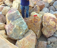 "Palm Springs Gold Landscape Boulders 36"" - 48"""
