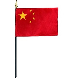 China Mini Flag With Stand