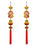 Chinese New Year Door/Wall Decorative Hangings, 2pcs