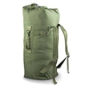 NEW MILITARY ISSUE 2-STRAP DUFFLE BAG