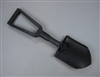 GI GERBER FOLDING SHOVEL (E-TOOL) W/ ACU COVER
