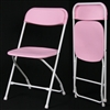 White Plastic Folding Chair - Cheap Plastic folding chairs, White Poly Samsonite Folding Chairs, lowest prices folding chairs