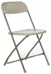 Free Shipping Beige Folding Chairs | Cheap Poly Folding Discount Chairs