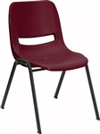 "<SPAN style=""FONT- WEIGHT:bold; FONT-SIZE: 11pt; COLOR:#008000; FONT-STYLE:"">Burgundy Shell Chair <SPAN>"