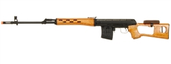 AK Dragunov SVD Airsoft Sniper Rifle, Sping Loaded, Full Metal Body and Removable Cheek Rest Airsoft Gun 440 Fps (Wood)