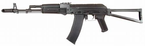 Resultado de imagen para AKS-74