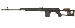 Cyma Dragunov SVD Airsoft Sniper Rifle AEG with Full Metal Body and Removable Cheek Rest Airsoft Gun 440 Fps (Black)