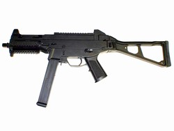 DE UMG Metal Gear Box Sub-Machine Airsoft Gun DE-M89p