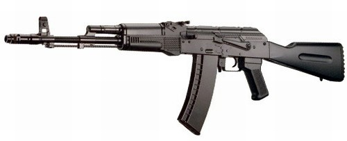 quite nice 566b8 8f11b ICS Full Metal AK-74M Black Airsoft Electric Gun with Side Folding Stock
