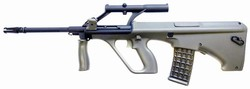JG AU-01 Military Version Airsoft Gun