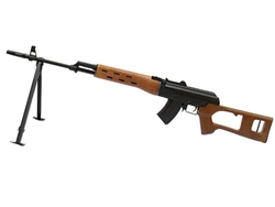 JG AK 47 Airsoft Sniper Dragunov SVD Rifle