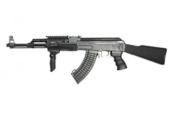 JG AK47 Tactical RIS Full Metal & Upgraded Power Airsoft Gun
