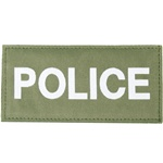 POLICE PATCH (WHITE ON OD GREEN)