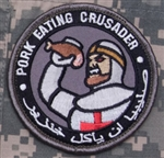 MSM PORK EATING CRUSADER PATCH, SWAT