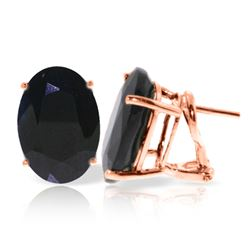 ALARRI 17 Carat 14K Solid Rose Gold French Clips Earrings Natural Sapphire
