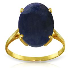 ALARRI 8.5 Carat 14K Solid Gold Ring Natural Oval Sapphire