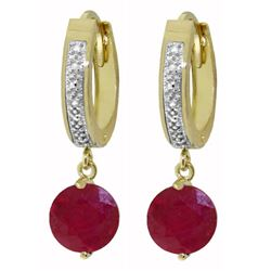 ALARRI 4.03 Carat 14K Solid Gold Organza Ruby Diamond Earrings