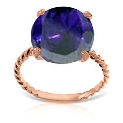 ALARRI 14K Solid Rose Gold Ring w/ Natural 12.0 mm Round Sapphire