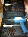 MA_LINE MA02525-2 Heat Gun with 2 Speed
