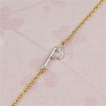 Silver Initial P Necklace