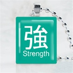 Strength Scrabble Game Tile Necklace