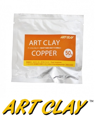 Art Clay Copper 50g