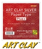 Art Clay Silver Paper Type Plus (35g)