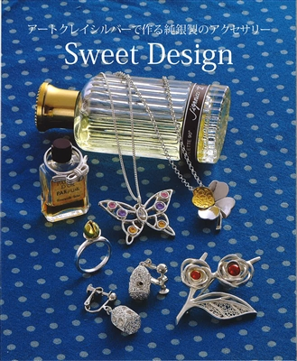 Sweet Design Book - Japanese Book