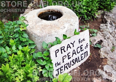 Garden Tomb Collection - Peace of Jerusalem