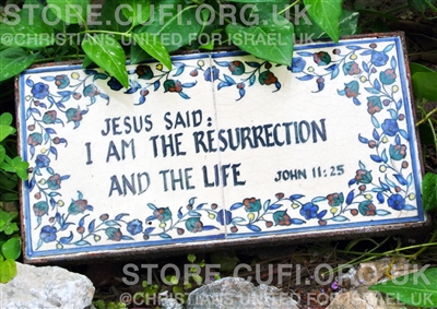 Garden Tomb Collection - The Resurrection