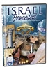 Israel Revealed - 14 Disc Series (Paster John Hagee)