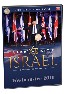 A Night to Honour Israel - Westminster 2016