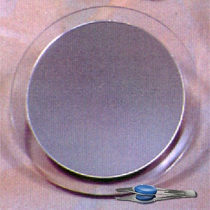 Large 9 Diameter 8X Magnifying Suction Cup Mirror