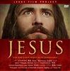 The Jesus Film DVD ~ FREE