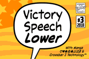 Victory Speech Lower font