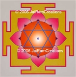 "11-162  Yellow Pink Lakshmi Yantra - 11"" x 14"" Ready to Frame Photograph"
