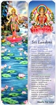 BMK-06 SRI LAKSHMI BOOKMARK