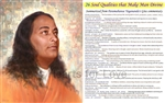 CS-44 Paramahansa Yogananda / 26 Soul Qualities
