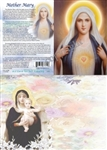 GC-05 Mother Mary Greeting Card