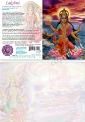 GC-15 Lakshmi Greeting Card